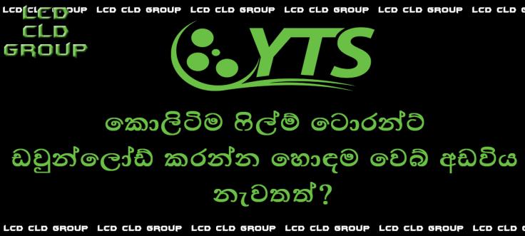 2000px-Logo-YTS.svg.png