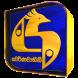 Swarnavahini_logo.png