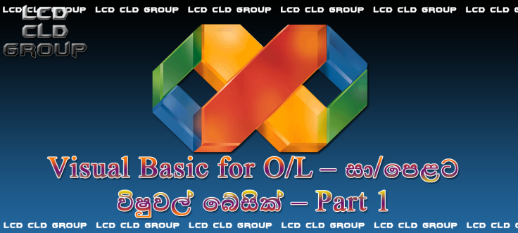 lcd cld.png