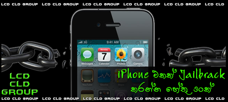 lcd cld