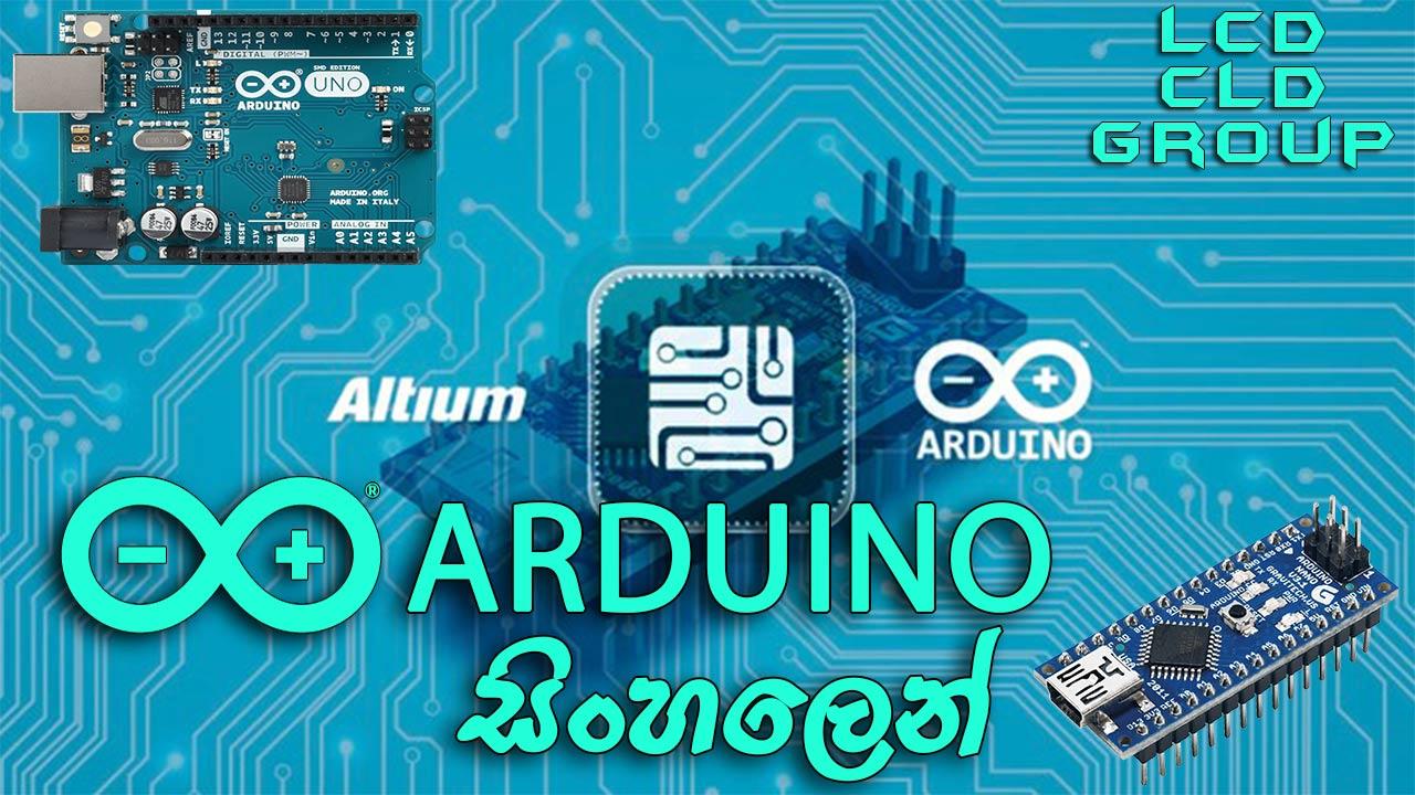 Arduino ගැන සිංහලෙන් #03 පාඩම- Programming
